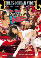 Up My Asian Ass Porn Movie