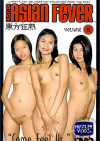 Asian Fever 15 Porn Movie