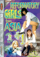 Reformatory Girls From Asia #1 Porn Video