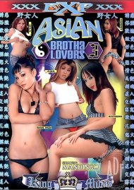 Asian Brotha Lovers 3 Porn Video