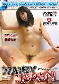 Hairy In Japan Porn Movie
