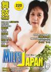 MILFs Of Japan Vol. 17: Michiyo Fukumoto & Yukie Matsui Porn Movie