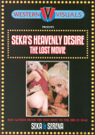Seka's Heavenly Desire: The Lost Movie Porn Video
