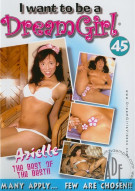 I Want to Be a Dream Girl 45 Porn Movie