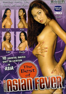 Best of Asian Fever, The Porn Movie
