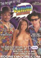 Cumm Brothers 27 Porn Video