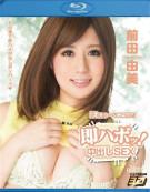 Merci Beaucoup 22: Yumi Maeda Blu-ray