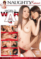 World War Asian #4 Porn Video