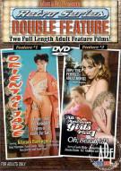 Oriental Jade & All American Girls 1 Porn Video