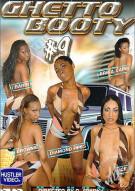 Ghetto Booty 9 Porn Movie