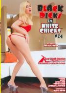 Black Dicks in White Chicks 14 Porn Video