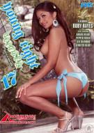 Young Tight Latinas #17 Porn Movie