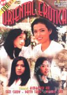 Oriental Erotica Porn Video