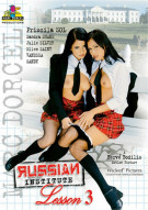Russian Institute: Lesson 3 Porn Movie