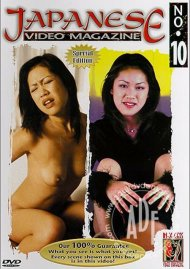 Japanese Video Magazine No. 10 Porn Video