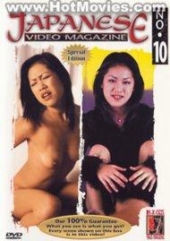 Japanese Video Magazine No. 10 Porn Video