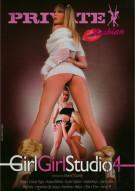 Girl Girl Studio 4 Porn Movie