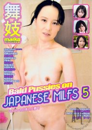 Bald Pussies On Japanese Milfs 5 Porn Movie