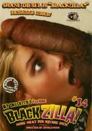 My Daughters Fucking Blackzilla #14 Porn Movie
