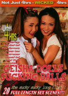 Geisha Dolls Sucking Balls Porn Video
