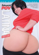 Interracial POV: Latina Edition Porn Video