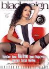 Black Reign #6 Porn Movie