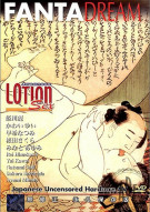 Japanese Lotion Sex Vol. 1 Porn Movie