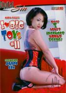 I Love Big Toys #11 Porn Movie