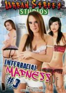 Interracial Madness #3 Porn Movie