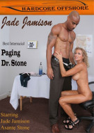 Paging Dr. Stone Porn Video