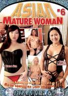 Asian Mature Women 6 Porn Video