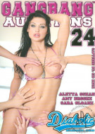 Gangbang Auditions #24 Porn Movie