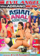 Asian Anal Addiction Porn Video