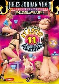 Elastic Assholes #11 Porn Movie