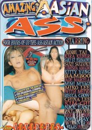 Amazing Asian Ass Porn Movie