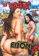 Round Ebony Ass 5 Porn Video