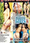 Christophs Beautiful Girls 14 Porn Movie