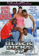 Chix Loving Black Dicks #6 Porn Video