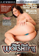 Black Cock Worship #4 Porn Video
