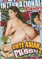 Cute Asian Pussy 2 Porn Video