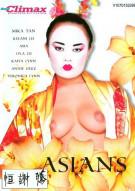 Asians Porn Video