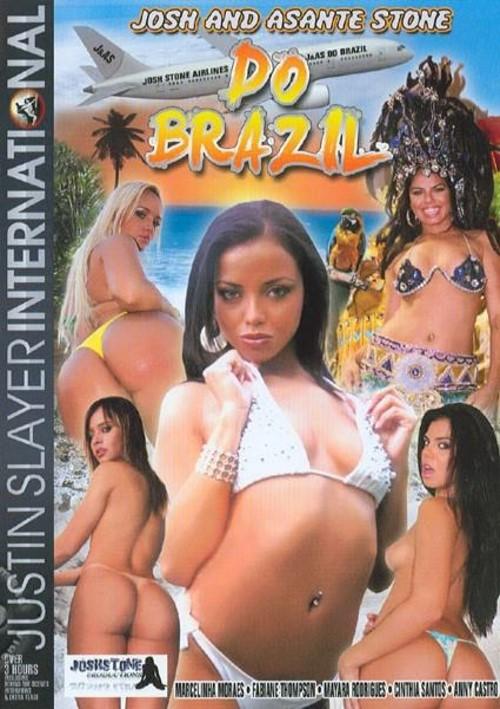 бразильские порно кастинги онлайн