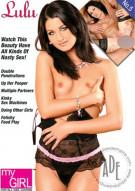 My Girl No. 5: Lulu Porn Movie