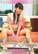 Pinay Pinups Porn Video