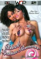 Black Lesbian Romance Porn Video