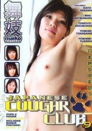 Japanese Cougar Club 9 Porn Video