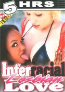 Interracial Lesbian Love Porn Movie