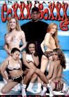 Coxxx & Soxxx 6 Porn Movie