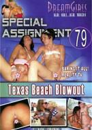 Dream Girls: Special Assignment #79 Porn Video