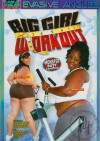 Big Girl Workout Porn Movie